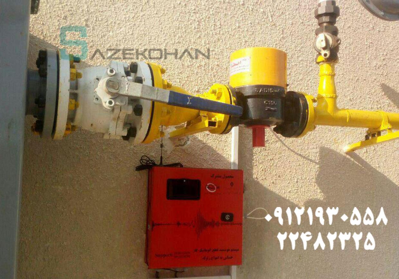 لوله-کشی-گاز-سازه-کهن-5