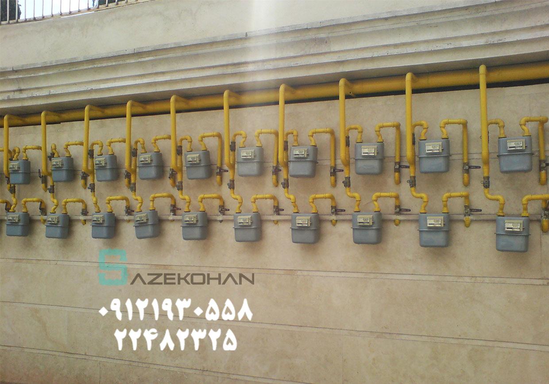 گازرسانی اداری و خانگی 5
