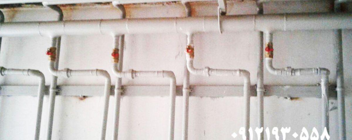 گازرسانی اداری و خانگی - گازرسانی اداری و خانگی 2