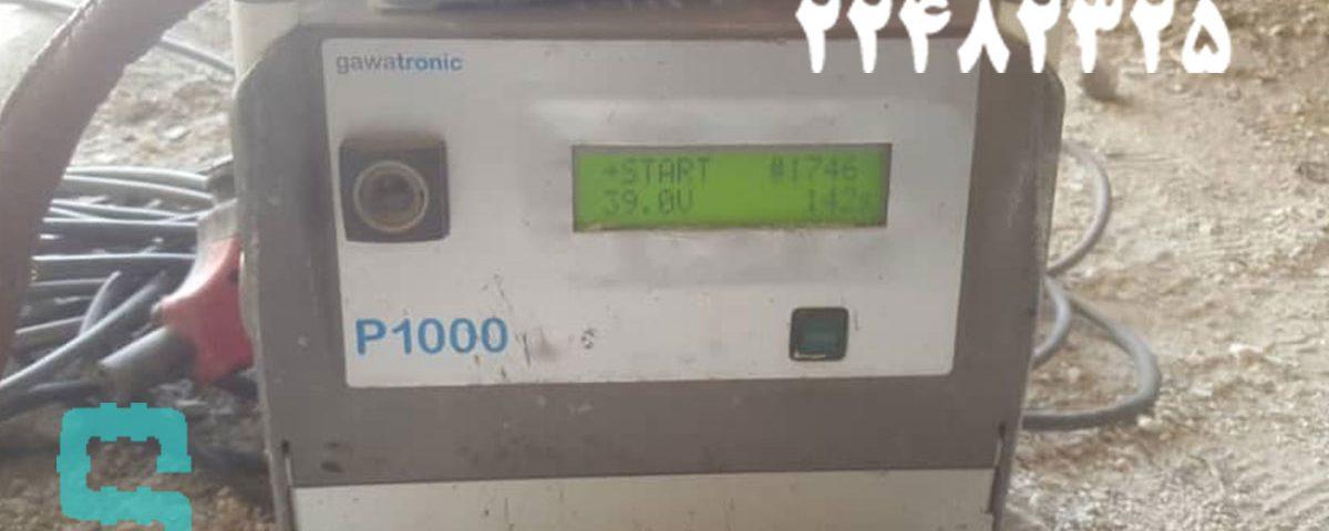 لوله کشی گاز 22 - برتری سیستم فاضلاب پلی اتیلن نسبت به سیستم پوش فیت